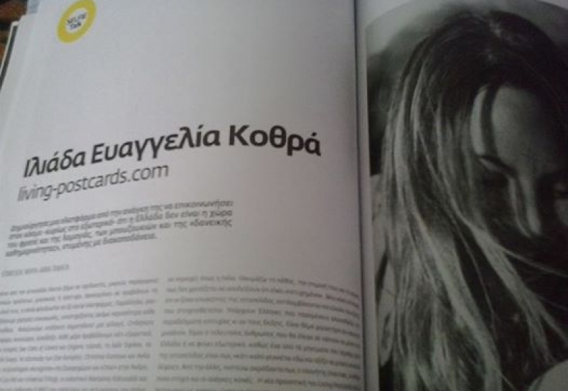 ''Soul Magazine'' about Living-Postcards.