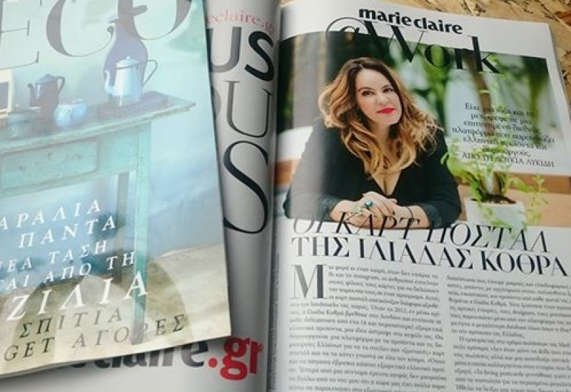 Living Postcards on @MarieClaire.