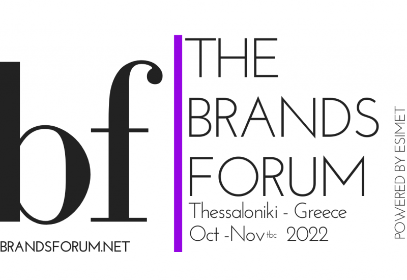 To Tbf – Τhe Brands Forum σε συνεργασία με την καμπάνια #dontacceptit
