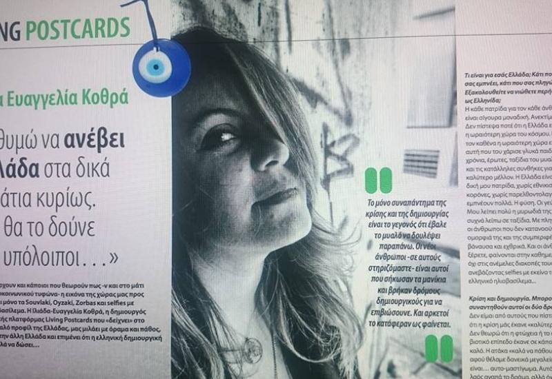 Deluxe Magazine.