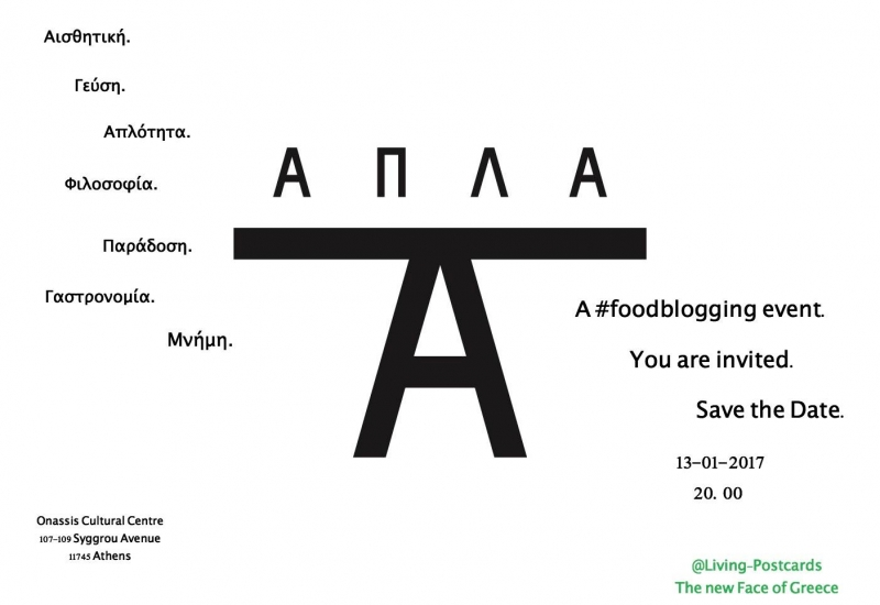 Mια food blogging βραδυά στην υπέροχη ''Hytra Restaurant and Bar''.