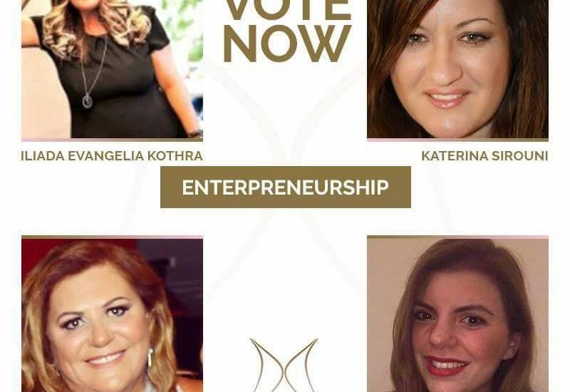''Greek International Women Awards''