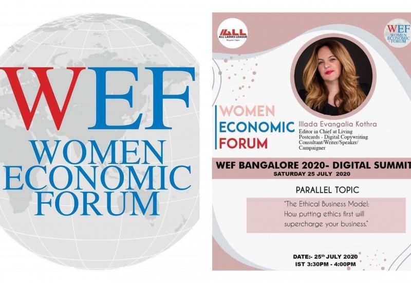 Η ομιλία μου στο WEF Bangalore - Digital 2020, India.