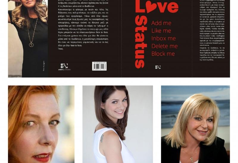''Love_Status''. The Book.