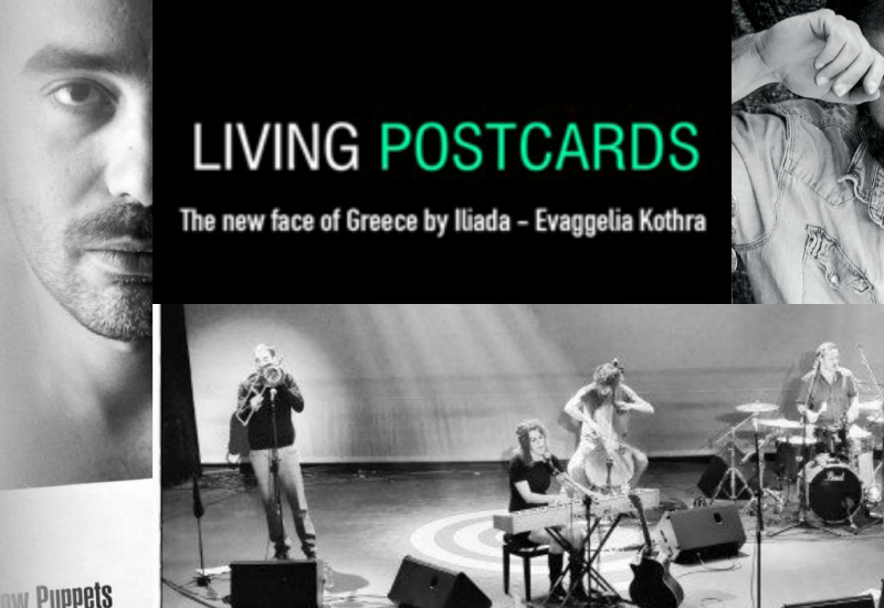 Meet the Visionist: 'City Box' Athens – Istanbul Meets Iliada Evangelia Kothra from Living Postcards