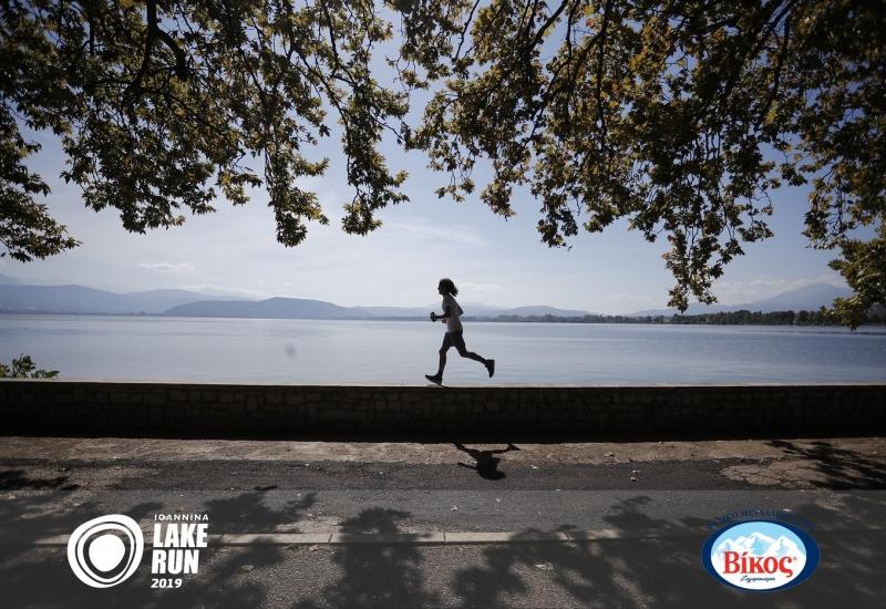 ''Ioannina Lake Run'' -Το όραμα